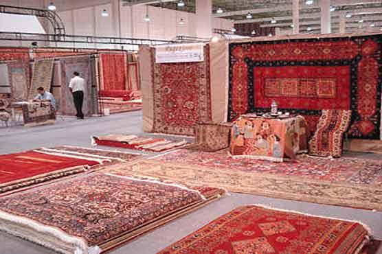 Pakistan International Carpets Exhibition 2017